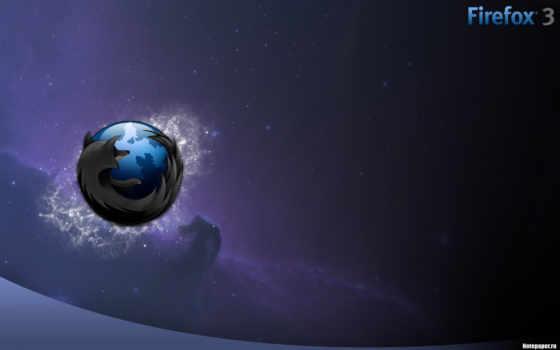 Mozilla black