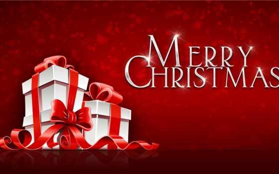 christmas, день, you, дек, best, images, happy,