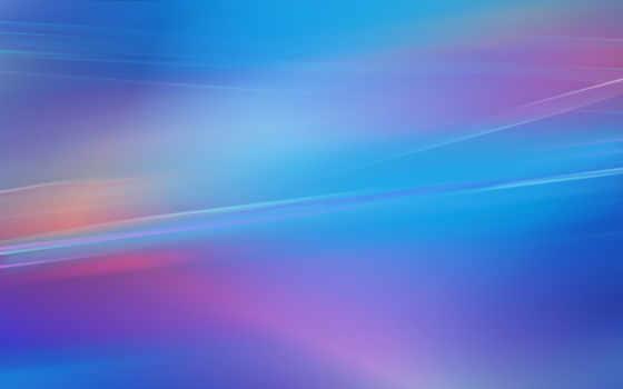 автор, плейкаста, you, полосы, когда, голубая, абстракция, фиолетово,