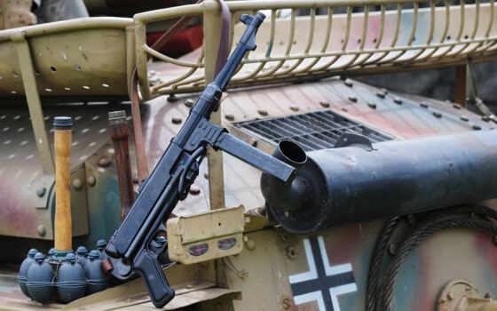 пистолет, пулемет, second