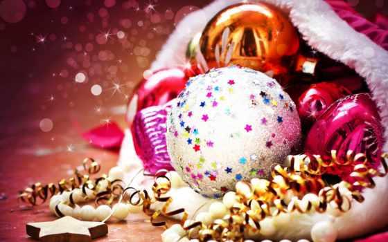 новогодние, годом, новым