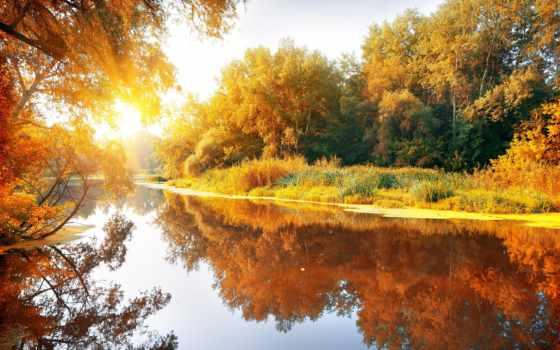 priroda, osen, reka, krasivo, рыбалка, отдых, разделе, отражение,