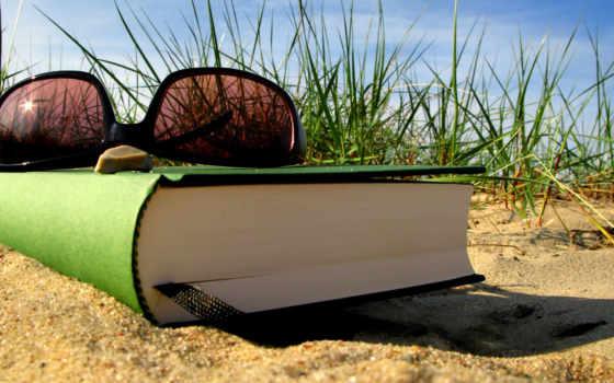 книга, очки, закладка, отдых, summer, трава, песок, дек,