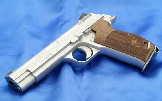 пистолет, синий