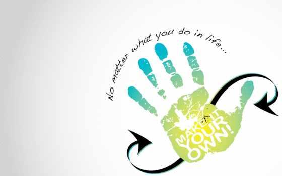 мотивация, рука, print, надпись, наши, you, найти, possible, чб, thought, следующим,