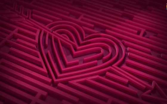 love, лабиринт
