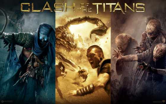 titans, clash, битва