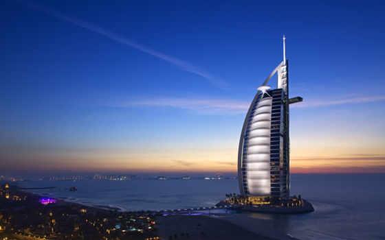 dubai, hotel, оаэ, аль, арабский, sail, город,