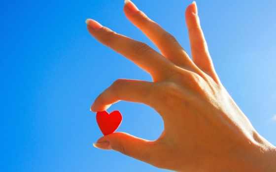 сердце, руку, положи, когда, почувствуешь, loneliness, blackquote, ангелок,