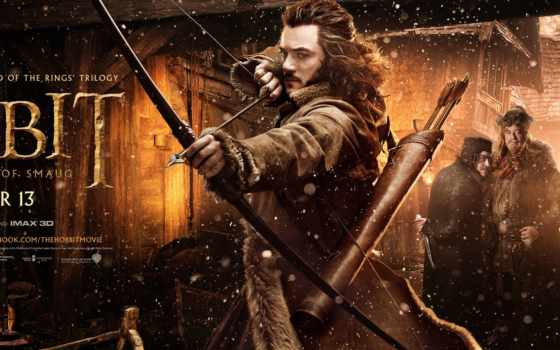 hobbit, смауга, wasteland