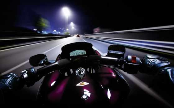 ночь, дорога, highway, огни, движение, мотоцикл, авто, машина, скорость,
