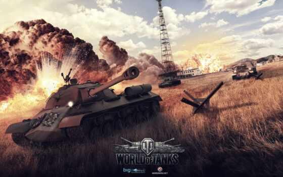 world, танк, wot, иса, sq, game, art