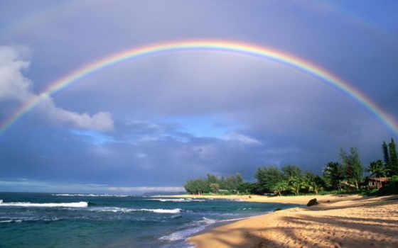 радуга на море