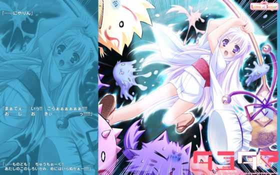 tayutama, deity, kiss, anime, this, series, mashiro,