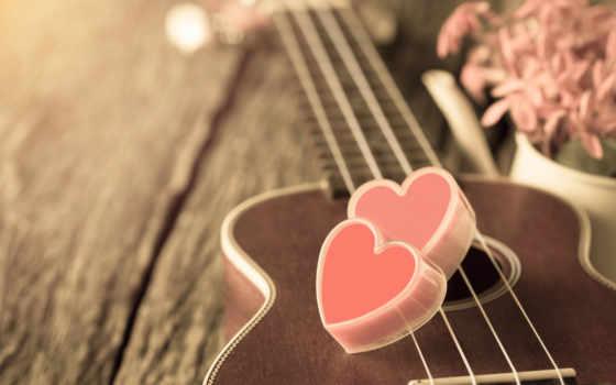 гитара и 2 сердца