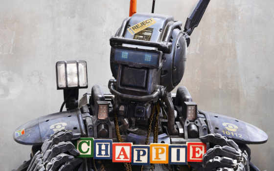 чаппи, robot, имени