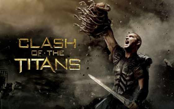 titans, clash, титанов, битва, трофей, воин, titanes,