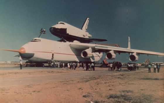 antonov, ан, shuttle