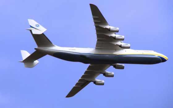 большой, самолёт, мире, sergienkod, ukrainian,