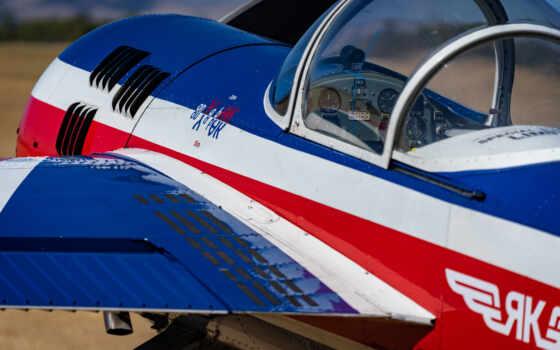 як, plane, окб, яковлев, полет, aerobatic, самолёт, free, истребитель