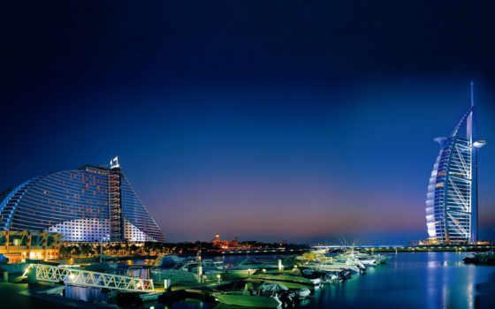 architecture, dubai, города, оаэ, город, мира,