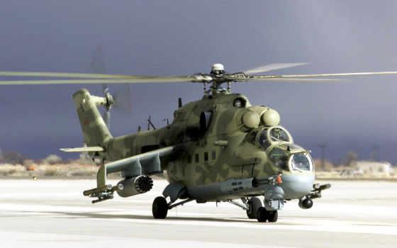 вертолет, camouflage