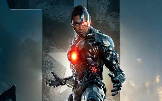 league, justice, movie, плакат, мар, cyborg, new, свой,