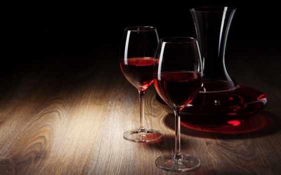 вино, со, пребудет