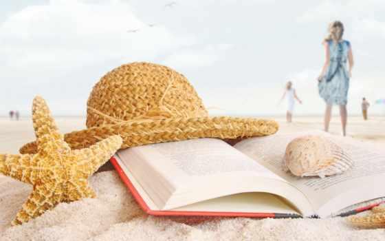 summer, море, темы, тепло, mir, отдых, июль, sun, позитивных, архивы, путешествий,