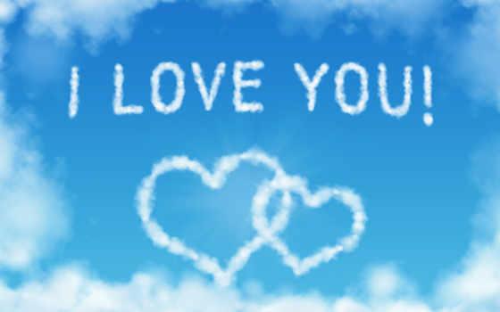 небе, сердца, you