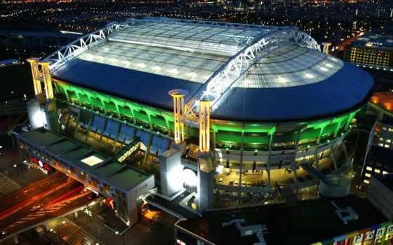 world, stadiums, стадион