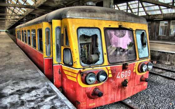 поезд, станция, перон