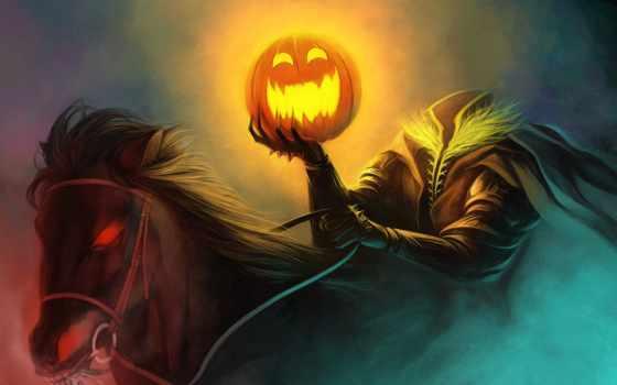 без, головы, всадник, праздник, halloween, тыква, лошадь,