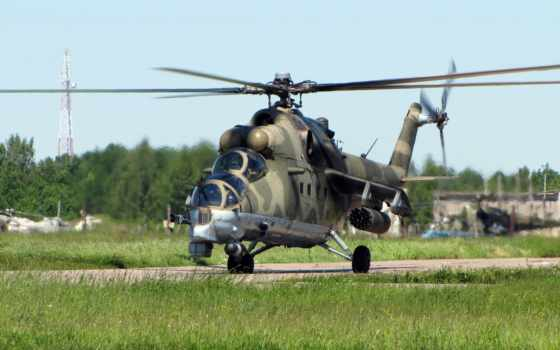 ми, вертолет, russian