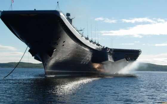 корабль, биг, россия, флот, naval, авианосец, combat, russian, миро, northern