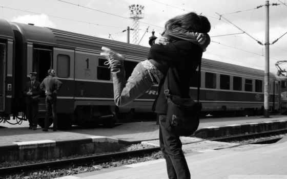 долгожданная встреча на вокзале
