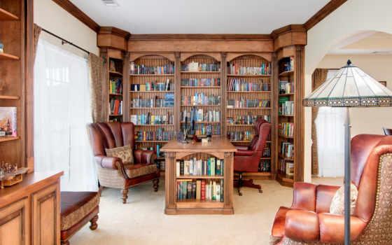 библиотека, офис