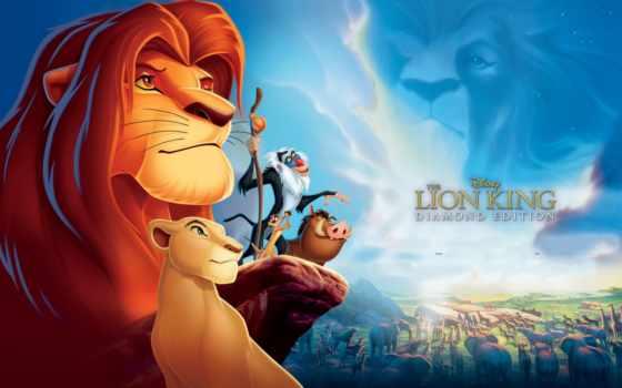 king, lion, мультфильмы