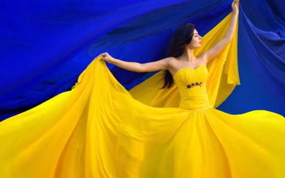 ukraine, флаг, девушка