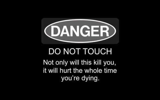 предупреждение, черный