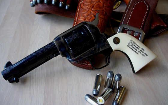 кобура, револьвер