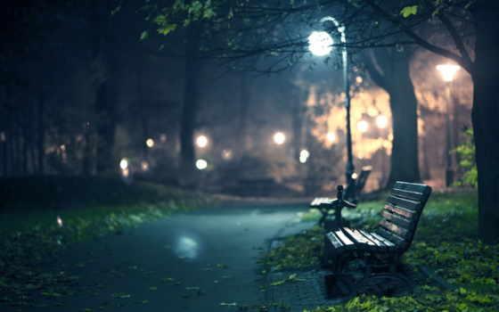скамейка, вечер, романтика, скамейки, парке, лавочки, ночь,