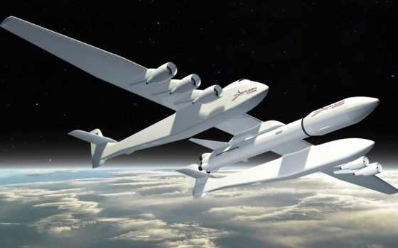 stratolaunch, launch, шкала, composite, system, модель, plane, полет