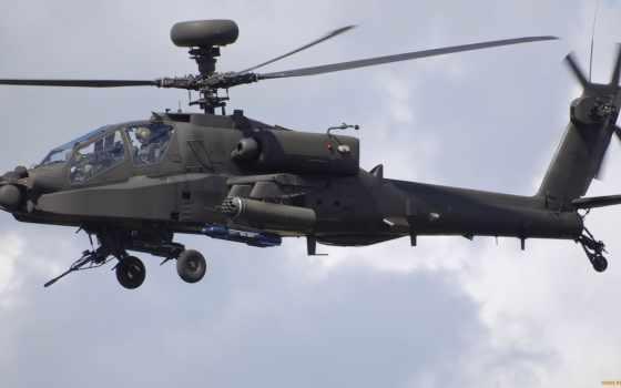 новости, ми, вертолетов, самых, raf, apache, ah, армии, сша,