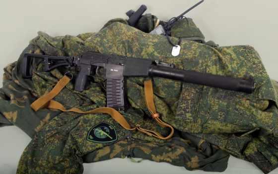 Оружие 21917