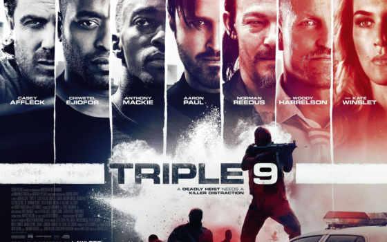 triple, плакат, movie