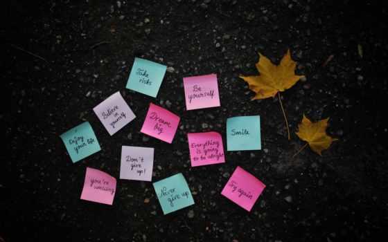 мотивация, жизни, лучшая, бумага, надписи, стикеры, фраза,