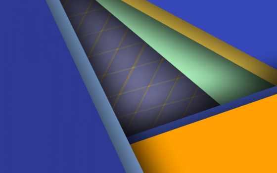 , полосы, синий, желтый,