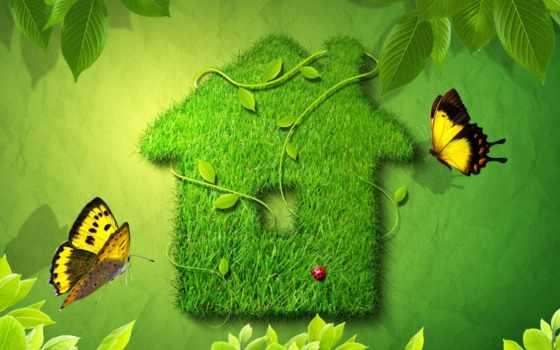 energy, save, среда, зелёный, essay, помощь, money, you,
