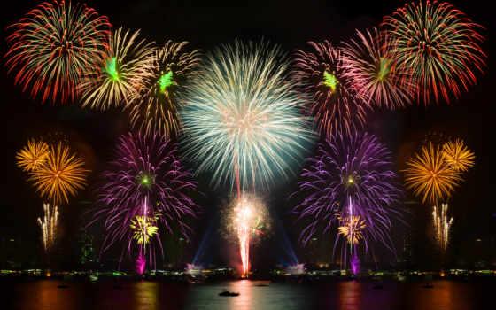 fireworks, салют, new, год, ночь, colorful, поздравляю, happy,